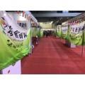 2018越南国际纺织面料及服装辅料展览会-上海奇展