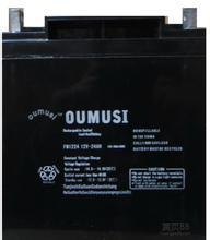 欧姆斯蓄电池厂家总经销 批发商