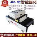 小型臺式UV固化機6kw紫外線大板uv油墨固化機家具烤漆