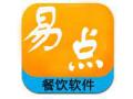 易点餐饮软件 (6)