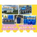 替代柴油液化醇基燃料 用途广泛 安全节能 环保 经济实用1