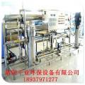 驻马店厂家直销全自动纯水机RO大型反渗透工业水处理设备