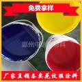 塑料凹版印刷油墨水性环保快干型多功能薄膜涂料