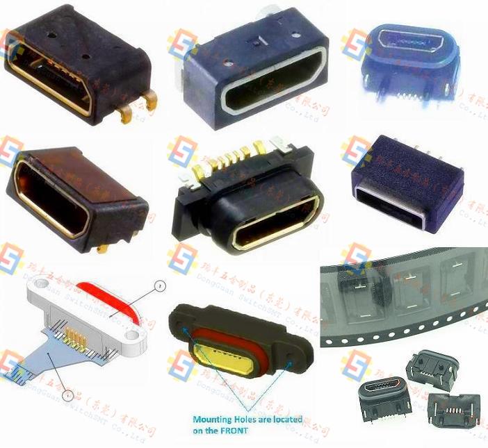 带密封圈USB母座防水/密封式USB插孔/防水式USB接口