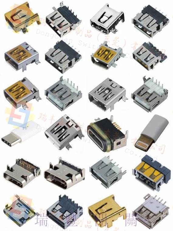 90度式USB母座/180度立式USB插孔/小卧式USB插座
