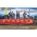 广州酷培拓展机构12年拓展经验,一流拓展团队
