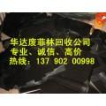 石排镇印刷废铝板回收/企石镇ps版回收公司/横沥镇采购废锌板