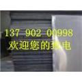 广州市最大废ps版回收公司,广州专业回收印刷铝板价格