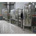 啤酒酿造稀释纯净水设备 纯水处理设备