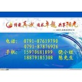 南昌到蚌埠市的物流货运公司√2018服务升级
