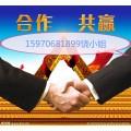南昌到阜阳市的物流货运公司√2018服务升级