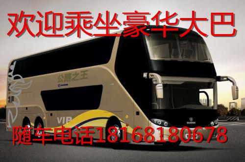 【盐城回云阳汽车///大巴车乘车资讯】--货运-托运