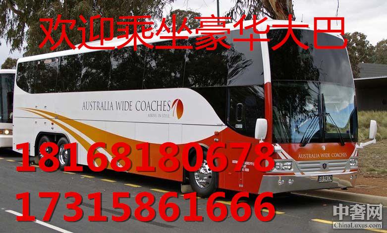 【响水回惠州汽车///大巴车乘车资讯】--货运-托运