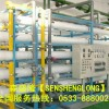 反渗透膜阻垢剂浓度配比与添加量2