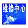 欢迎进入—(宁波清华阳光太阳能热水器网站中心售后服务咨询电话