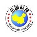 欢迎进入*」上海浦东区意先热水器@各点售后服务维修咨询电话