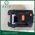 充电式液压钳 带2快电池 电缆压接电动钳铜铝鼻端子压线钳包