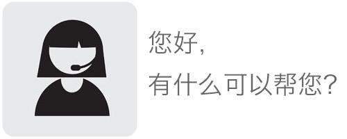 logo 标识 标志 设计 矢量 矢量图 素材 图标 500_200