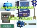胶带纵向撕裂传感器GVD1200产品描述 (1)