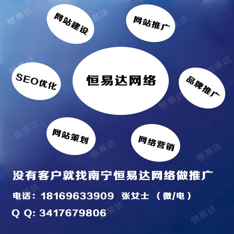 杭州seo推广优化_seo优化推广软件_seo优化推广