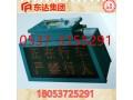 PH12型矿用本安型显示屏(煤安证号:MAJ120023) (2)