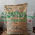 医药用级羧甲基纤维素钠CP2015陕西天正供应