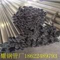 河南專業橢圓管制造廠家、河南省生產異型橢圓管專業廠家