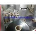 西安厂家直售铝箔编织卷材/西安高品质铝箔膜