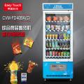 自动售货机多少钱一台 之无限宝盒