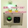 氟利昂冷媒气体探测器 制冷剂报警器