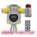 福建水产冷库液氨泄漏探测器 可过安检