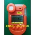 KP810手持式液氨泄漏检测仪 氨气浓度报警仪