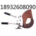 XLT-130-J130型电缆剪、J130电缆切断钳