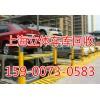 南京上門回收機械式立體車庫回收 大量回收報廢車庫