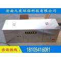 济南小型隔油器专业实用便宜的隔油装置
