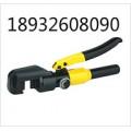 CPC-12A手动钢筋液压剪,剪切4-12mm钢筋