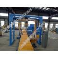 加气砖摇臂式缠绕膜包装机,山东鲁佳专业生产厂家
