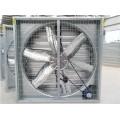 乐平降温水帘风机厂家 1380mm养殖风机出售新闻中心