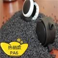 工程塑料厂家PA6增强阻燃黑色环保电器部件汽车部件材料价格