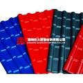 贵州贵阳大唐新材工程仿古1050树脂瓦优质生产厂家
