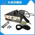 高频超声波镶钻机 饰品服装补钻机 手机壳点钻机