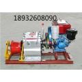 JM-3机动绞磨 3T柴油机绞磨 3吨汽油绞磨机