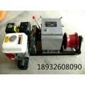 JM-8机动绞磨 8吨柴油绞磨机 8T柴油机绞磨