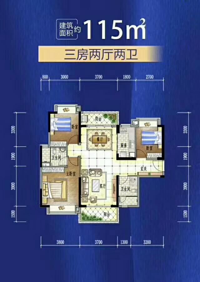 惠阳雅居乐花园-在售均价-项目售楼处