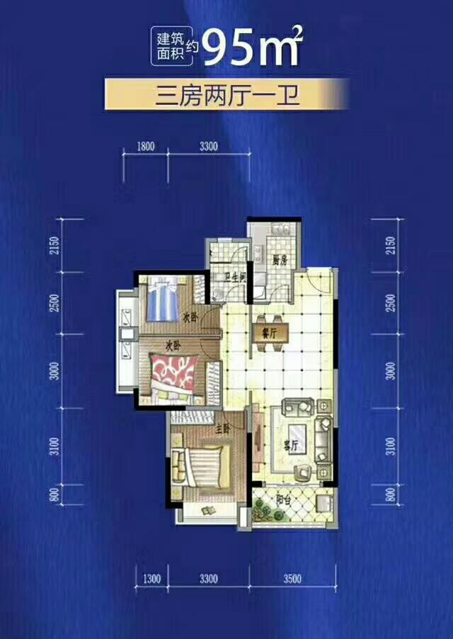 惠阳雅居乐花园-在售户型-项目售楼处