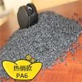 广东佛山PA6改性塑料江门龙江PA6汽车电子冷却风扇塑料