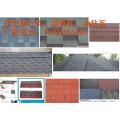 杭州天信建材专业生产沥青瓦 玻纤瓦 防水卷材