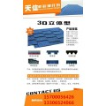 杭州专业生产沥青瓦 玻纤瓦 防水卷材厂家