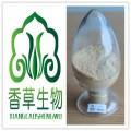 雞膠原蛋白/雞骨膠原蛋白 水解蛋白多肽 優質原料 廠家直銷