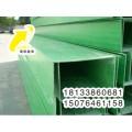厂家热销玻璃钢光缆防火槽盒 隆泰鑫博牌玻璃钢制品价格